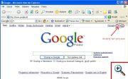 zakladanie konta gmail